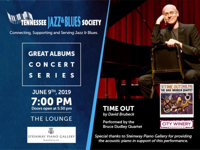 TJBS Great Albums Concert Series